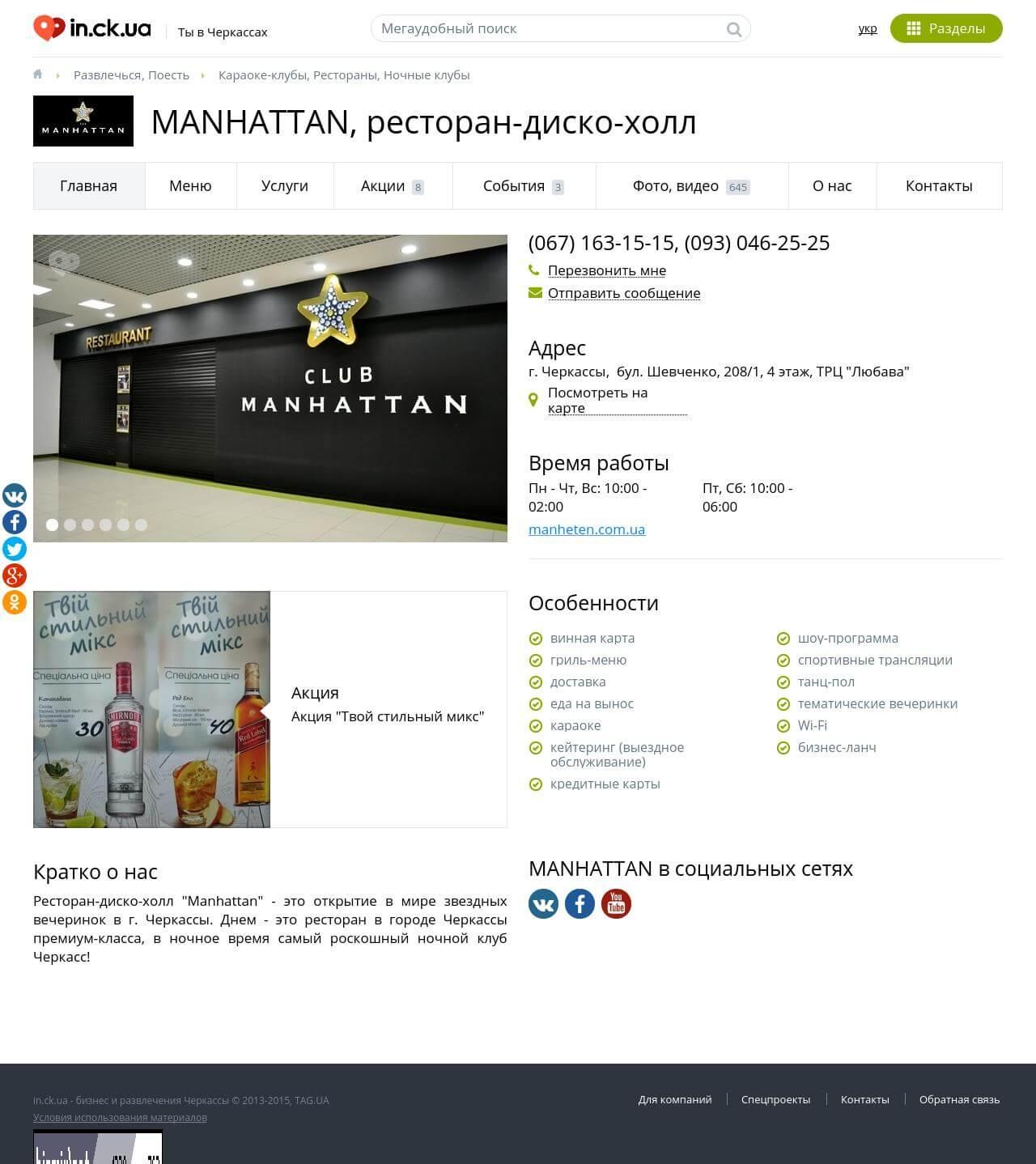 translation missing: ru.promo.Каталог
