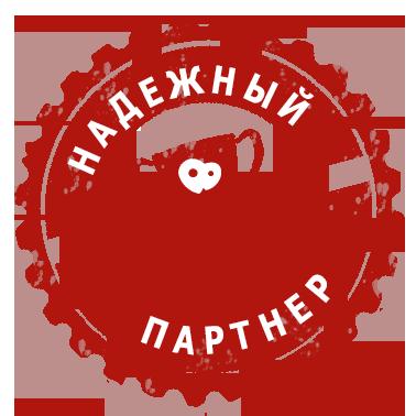 Компания прошла проверку и получила «Знак качества» от in.ck.ua.