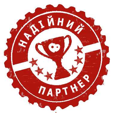 Компанія пройшла перевірку й отримала «Знак якості» від in.ck.ua.